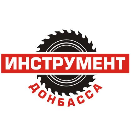 Инструмент Донбасса