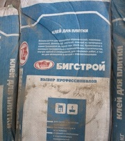 Строительные смеси. Цемент,  шпаклевка,  штукатурка и т. п. - foto 3